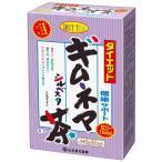 山本漢方 ダイエットギムネマ(5g×32包)