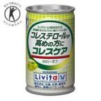 1ケース 大正製薬 コレスケア 缶(150g×30本入)
