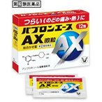 【第(2)類医薬品】  大正製薬 パブロンエースAX微粒 6包