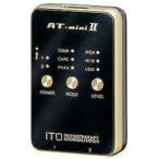 伊藤超短波 低周波治療器 AT-miniII ( AT-mini2 , ATミニ2 )  カラーをお選びください