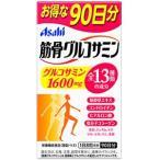 アサヒ 筋骨グルコサミン 720粒 あすつく対応