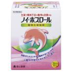 【第2類医薬品】  ノイ・ホスロール 36包