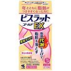 【第2類医薬品】 ビスラットゴールドEX 210錠 あすつく対応