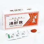 【第(2)類医薬品】  生薬エキス散 摩耶清肝散 93包