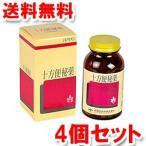 【第2類医薬品】 十方便秘薬 420錠×4個セット あすつく対応