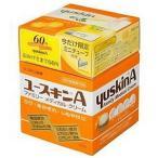 ユースキンA サービスパック2017 120g(サンプル付き) 指定医薬部外品 ユースキンhana(ハナ)ローズ 付き