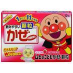 【第(2)類医薬品】  ムヒのこどもかぜ顆粒 イチゴ味 12包×10個セット