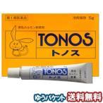トノス芳香園 5g