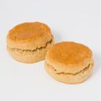 スコーン・紅茶(アールグレイ)2個入り 【ベノア】