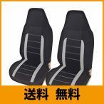 AUTOYOUTH オート カー フロント シート カバー バケット シート カバー シート プロテクター ライン デザイン カー シート アクセサリ
