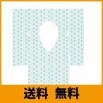 使い捨て 便座シート おまる対応 トイレトレーニング すっぽり大きめサイズ 個包装 便座カバー マタニティ用 妊娠用 防水 抗菌防臭 衛生管理 携帯
