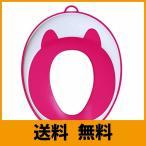 トイレ 子供 おまる 補助便座 ベビー 幼児用便座トレーニング 柔らかい便座 子供用トイレットトレーナー PPの環境に優しい材料 保存が簡単、掃除が簡