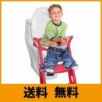補助便座 子供, Kennifer トイレトレーナートイレトレーニング 補助便座 おまる PUパッド,尿がしぶき防止 折りたたみ 取外し可能 ステップ