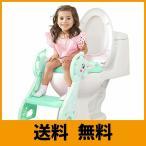 子供用 補助便座 トイレトレーナー 【最新改善版 】トイレトレーニング 補助便座 おまる 柔らかいクッション 尿がしぶき防止 折りたたみ 取外し可能