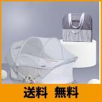 ベビーベッド beberoad 折りたたみ式 ベッドインベッド 新生児 携帯型ベビーベッド 通気性抜群 旅行ベッド 収納便利 (ライトグレー)