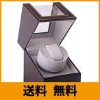 ワインディングマシーン 1本巻き ウォッチワインダー 自動巻き時計ワインディングマシーン 日本製 マブチモーター 設計 新型の腕時計自動巻き上げ機、高