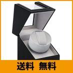ワインディングマシーン 1本巻き ウォッチワインダー 自動巻き時計ワインディングマシーン 日本製 マブチモーター 超静音設計 新型の腕時計自動巻き上げ