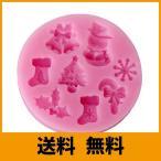 【ノーブランド品】ケーキ型 シリコンモールド ケーキデコレーション 金型 ピンク クリスマス