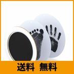 赤ちゃん 手形 足形キット PChero 可愛い円形 直径11.7CM インクタッチなし 汚れないインク 手形 お七夜ギルト ベビーフレーム記念品 手