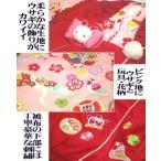 着物・被布セット 乙葉hf2 被布=赤・着物=ピンク 三才用 (三つ身着物・被布・長襦袢・草履・巾着・髪飾り)七五三・3才