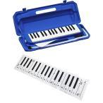 KC 鍵盤ハーモニカ (メロディーピアノ) ブルー P3001-32K / BL + 鍵盤...