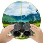 ショッピング双眼鏡 双眼鏡 8倍 高倍率8x22超ミニ コンパクト双眼鏡 コンサート用 折り畳み双眼鏡 オペラグラス 小型 軽量 望遠鏡 防水 広角 高清 ポケ