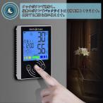 ショッピングNORTH North Crown デジタル温湿度計 室内 湿度計 温度計 多機能 LCD大画面 最高最低温湿度表示 タッチボタン バックライト機能あり