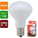 ショッピングled電球 LED電球 E17 50W形相当 LEDレフ電球 ミニレフランプ形 密閉形器具対応 電球色471lm ledライト 節電 LDR4L-W-E