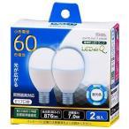 ショッピングled電球 LED電球 ミニクリプトン形 E17 60形相当 7W 昼光色 広配光200° 密閉器具/断熱材施工器具対応 2個入 LDA7D-G-E17