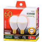 ショッピングled電球 LED電球 ミニクリプトン形 E17 60形相当 7W 電球色 広配光200° 密閉器具/断熱材施工器具対応 2個入 LDA7L-G-E17