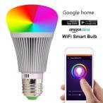 ショッピングled電球 LED電球 2個入 Wifi スマートLED電球 ワイヤレス電球 E27 省エネ 調色対応 調光対応 屋内照明用 電球 led照明