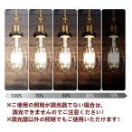 ショッピングled電球 LED電球 ST64 フィラメント型口金E26 8W 850lm(60W相当)2700k レトロエジソン電球電球色 雰囲気良い光 360度発