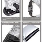 ショッピング自転車 自転車カバー改良版サイクルカバー防水厚手丈夫210D撥水加工UVカット風飛び防止収納袋付破れにくい29インチまで対応(シルバー)