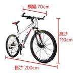 ショッピング自転車 自転車カバー 防塵防水UVカット対応 29インチ ブラック