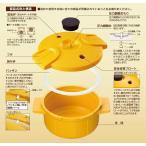 ショッピング圧力鍋 圧力鍋 電子レンジ専用 極み味 レッド 日本製 MWP1