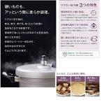 ショッピング圧力鍋 圧力鍋日本製リブロンアルミ圧力鍋5.5L北陸アルミ