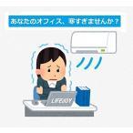 ショッピングひざ掛け LIFEJOY 洗える 日本製 電気ひざ掛け 120cm×62cm ベージュ JBH121