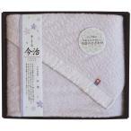 ショッピングひざ掛け 日本ユーテンシル ひざ掛け・ハーフケット ピンク 70×100cm
