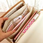 ショッピング母子手帳 ポーチェ(pouche)母子手帳ケースジャバラジョリーポム(パープル)