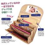 ショッピング母子手帳 ポーチェ(pouche)母子手帳ケースジャバラクラシックローズ(ナチュラル)