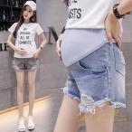 マタニティ服マタニティデニムパンツショートパンツマタニティパンツボトムス妊婦用大きいサイズマタニティ産前産後妊娠美脚