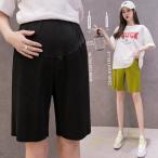 妊婦パンツマタニティパンツワイドショートパンツショーパン膝丈マタニティボトムスルームウェアマタニティウェアゆったりカジュアル