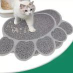 猫用トイレマット 砂取りマット ペットマット グレー