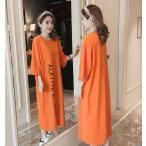 ショッピングオレンジ 【10月上旬入荷予定】オレンジ ビッグT5分袖 ロングワンピース ロゴデザイン ルーズシルエット 部屋着 ナイトドレス