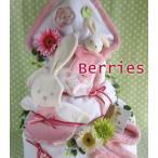 Kalooバスセットliliroseオムツケーキ 出産祝いやギフト向けおむつケーキ