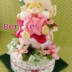 Kalooプルームピンクオムツケーキ 出産祝いやギフト向けおむつケーキ