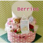 Kaloo リリーローズボックス&フレーム オムツケーキ 出産祝いやギフト向け おむつケーキ