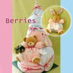 Kalooブランケット&ぬいぐるみLibertyのビッグおむつケーキ 出産祝いやギフト向けメッセージカード付きオムツケーキ