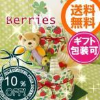 おむつケーキ オムツケーキ 出産祝い 出産祝 人気 MiniClover2 Kaloo