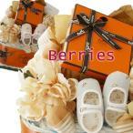 (おむつケーキ オムツケーキ)エルメスHERMESベビーシューズ 出産祝い出産祝おむつケーキオムツケーキ